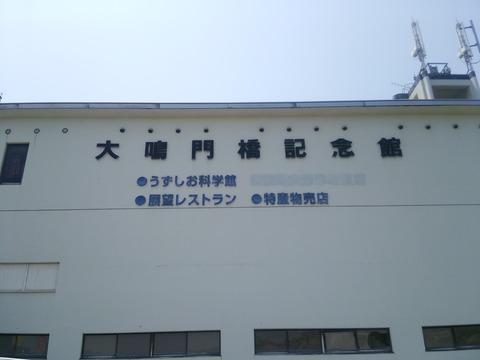 11_DSC_0043