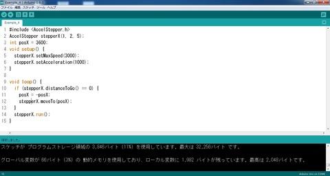 14_Example_4