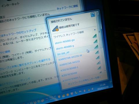 09_KIMG0063
