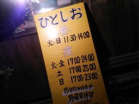 10_DSC_0414