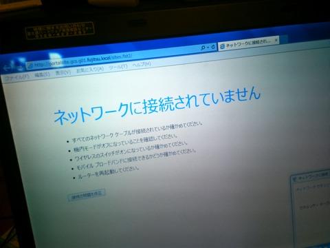 10_KIMG0064