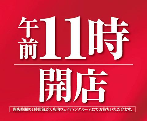 厚別H15日11時op