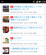 Screenshot_2013-07-24-02-34-35