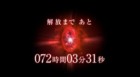 2012-06-23_115635