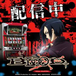 130418_slot_blood