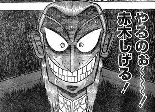 washizu02