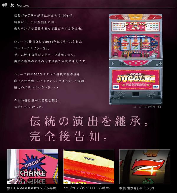 2015-01-21_121246