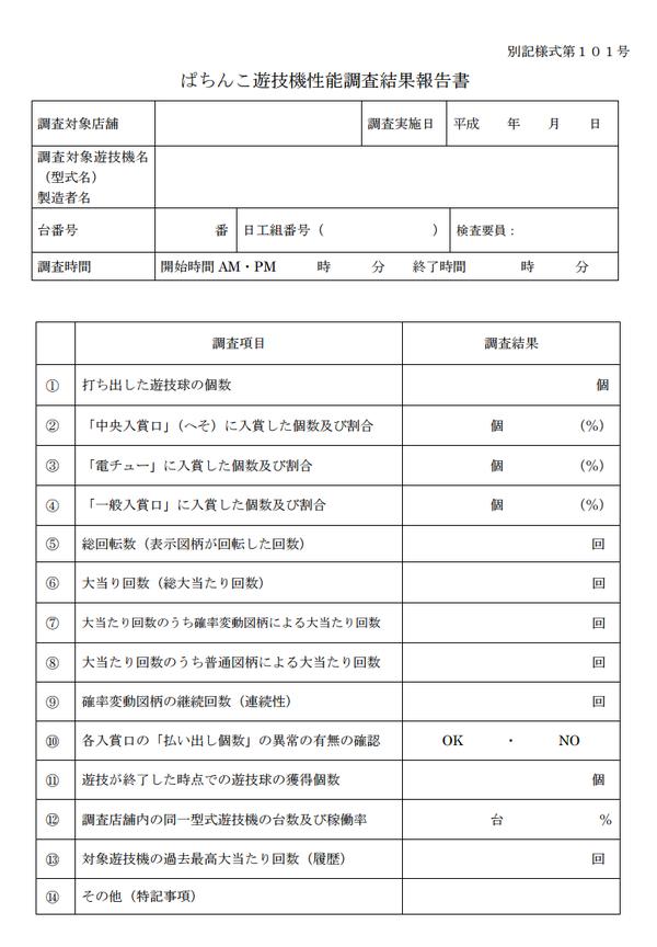 2015-05-21_022536