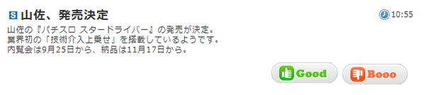 2013-09-13_234035