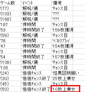 2013-10-08_234331