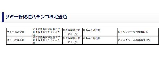 2014-04-28_121034