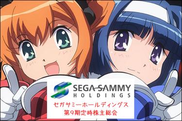 segasammy2012_v3