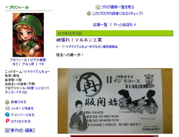 2015-05-20_165932