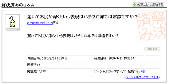 2012-11-20_015056