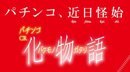 2014-04-10_004149