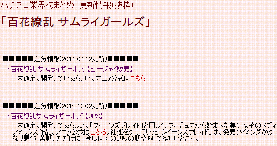 2014-03-13_004844