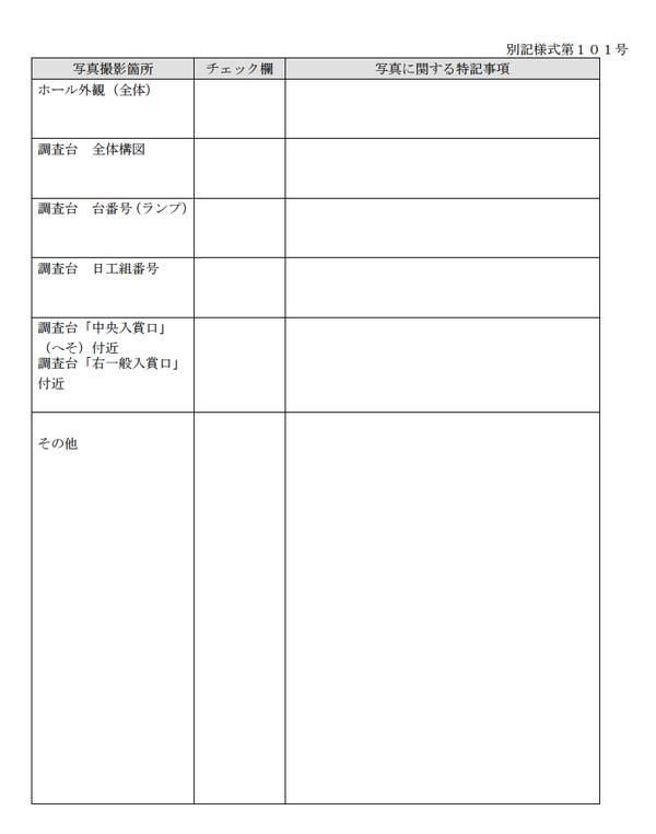 2015-05-21_022553