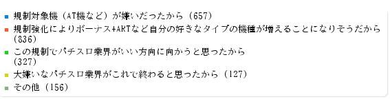 2014-09-12_094338