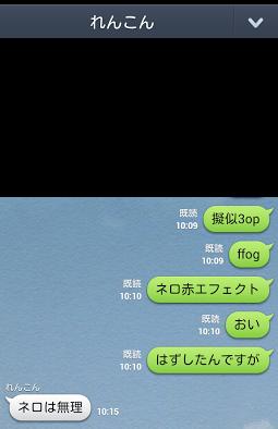 Screenshot_2013-06-28-00-34-21