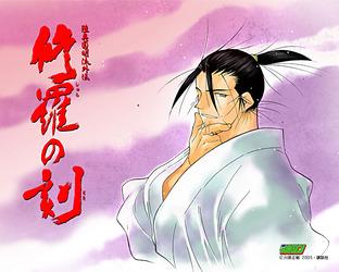 syura_no1280