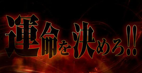 2013-07-31_022039