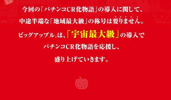 2014-06-02_215018