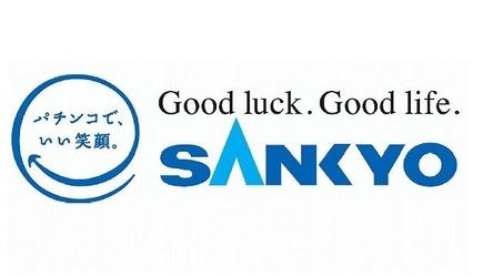 SANKYO (7)