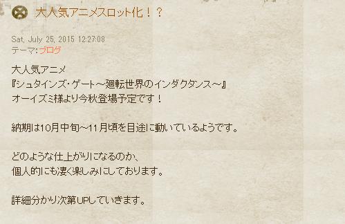 2015-08-05_130157