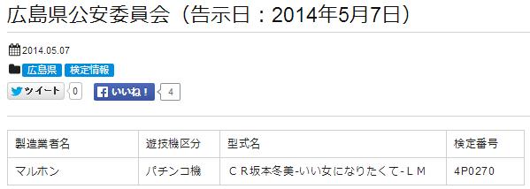 2014-05-08_090150