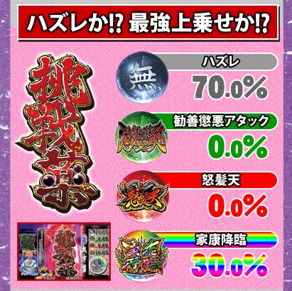 2015-02-27_160148