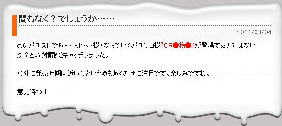 2014-03-05_111520