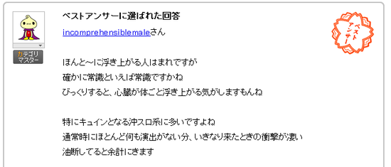2012-11-20_015111