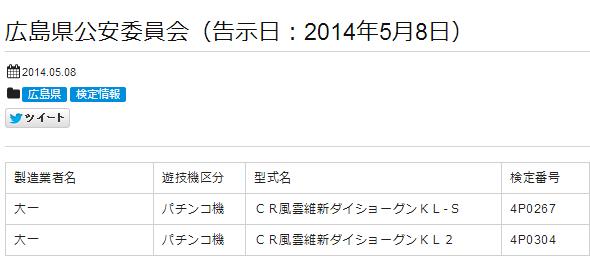 2014-05-09_111228