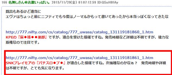2013-12-10_121743