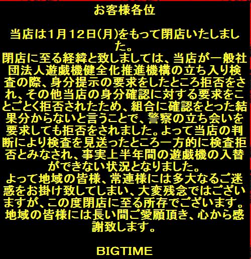 2015-01-19_024413