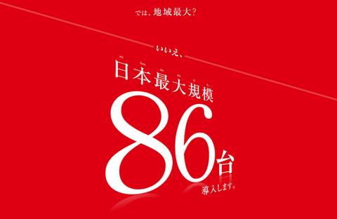 fd6b4593-s