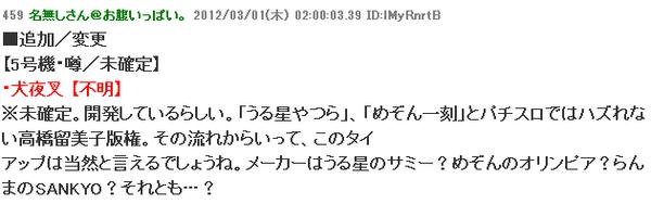 2014-04-10_104117