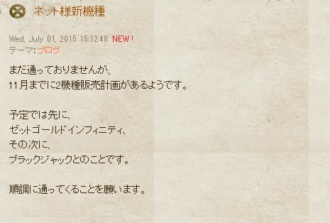 2015-07-02_130134