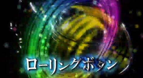 2014-06-09_032648