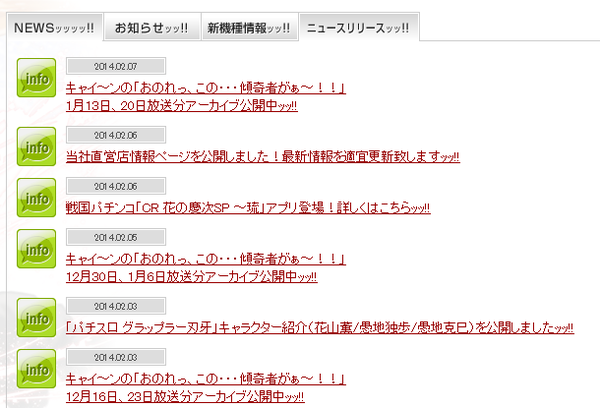 2014-02-08_171120
