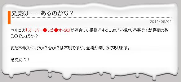 2014-06-04_114131