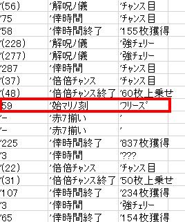 2013-10-08_235816