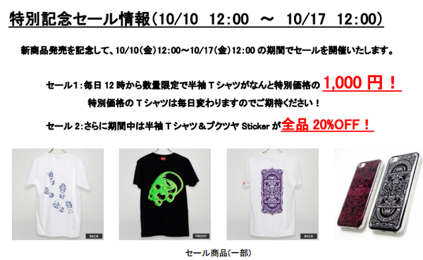 2014-10-09_145253