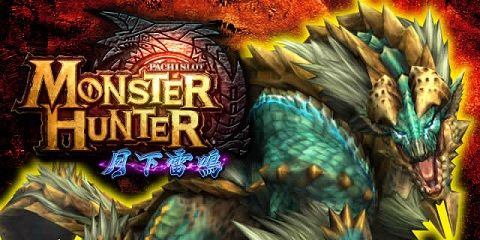 monster-hunter2