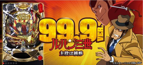 2014-07-01_170727