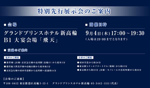 2014-08-25_231723