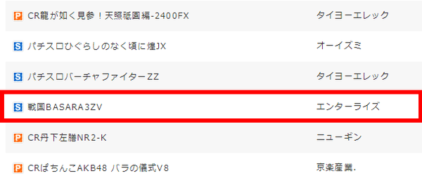 2014-07-01_111130
