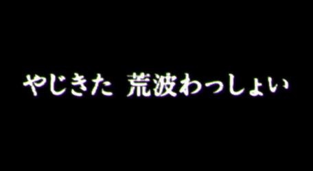 2014-06-17_223017