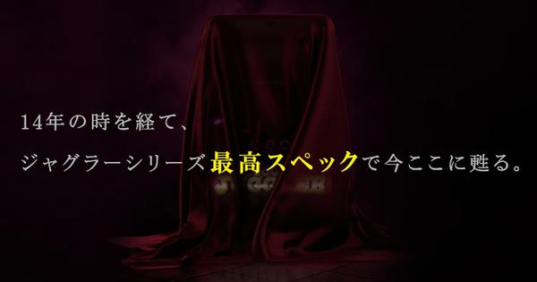 2015-01-21_123157