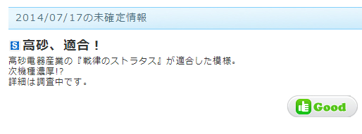 2014-07-24_104553